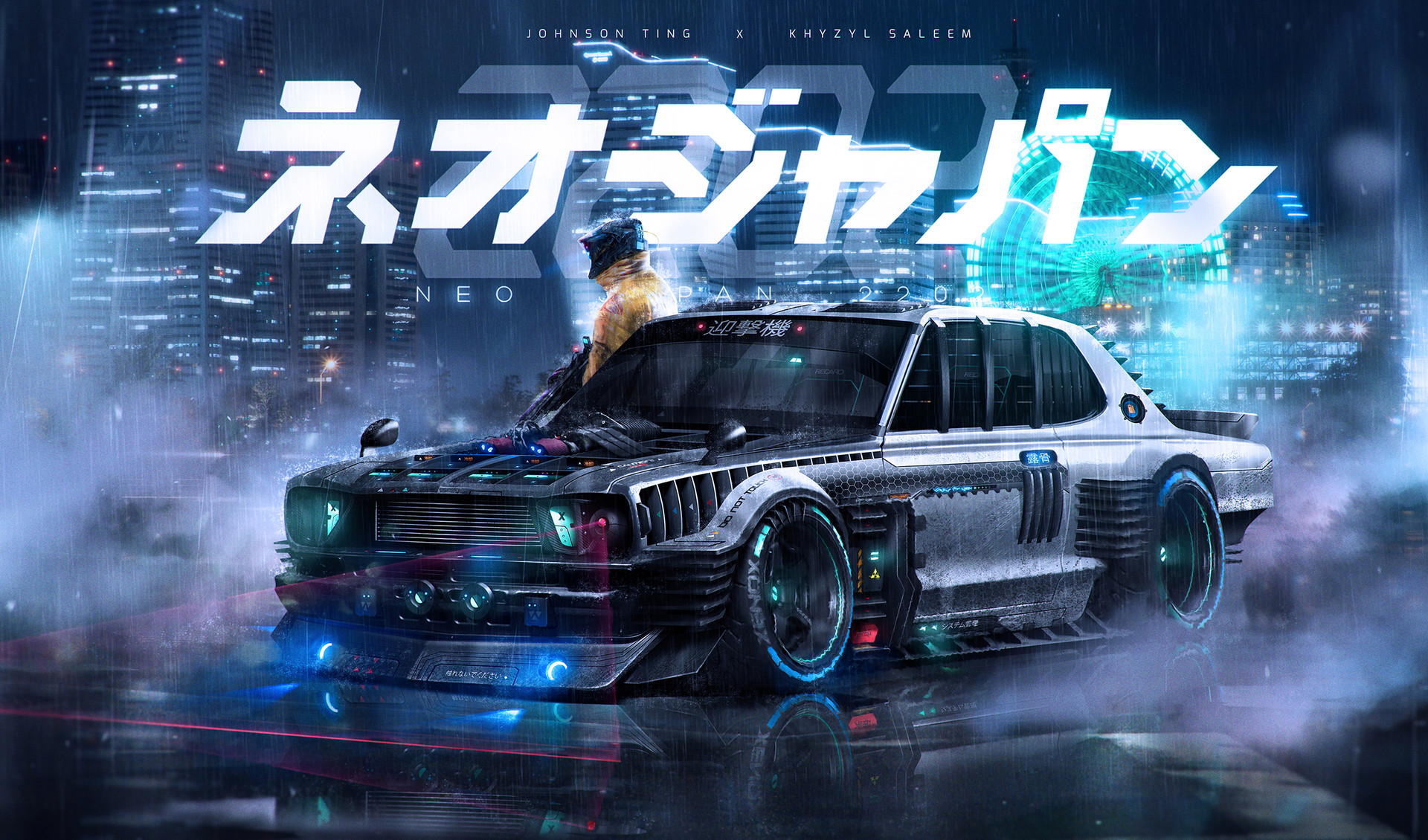 Neo Japan 2202 X Khyzyl Saleem - Interceptor